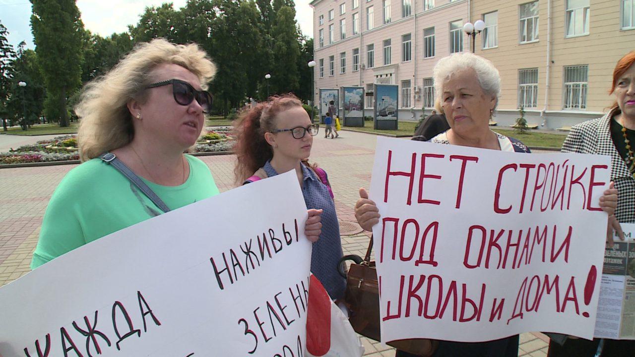 Воронежцы выступили против строительства высотки на Лизюкова