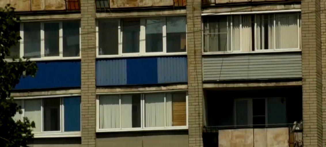 многоквартирных домов
