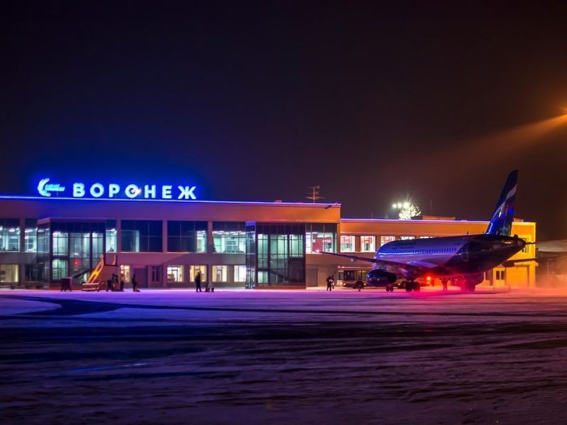 Воронежский аэропорт президент отдал москвичам