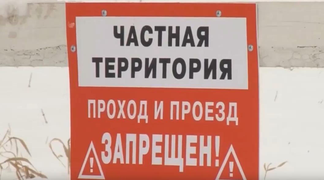 Токсичное озеро в Испании назвали «галисийским Чернобылем»