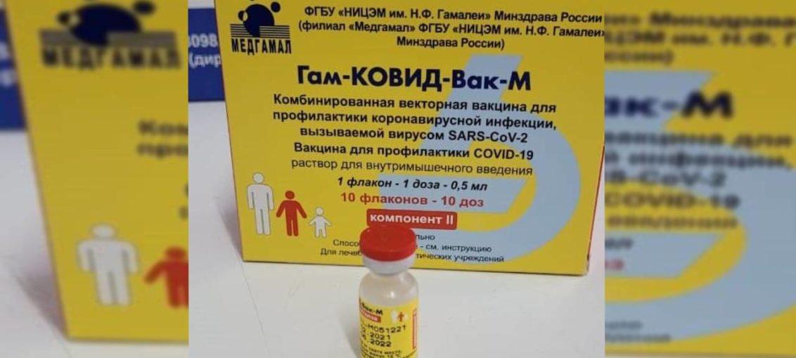Космонавты Роскосмоса в четверг совершили выход в открытый космос 10.09.2021г.